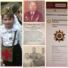 Чернова Маша, 3 В.jpg