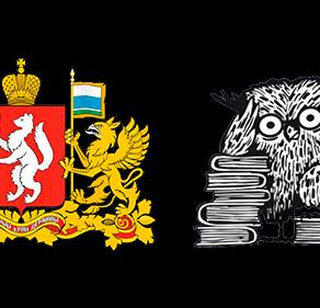22 школа в Законодательном Собрании Свердловской области