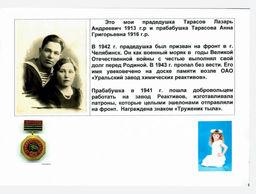 Кириллова Катя, 5 В.jpg