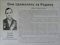 Бусыгина Софья, 3 И.jpg