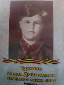 Петров Александр, 9 В.jpg