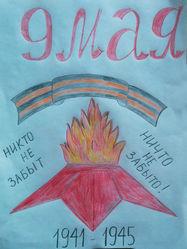 Джамалова Лина, 1 А.jpg
