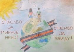 Кузнецова Акулина, 4 Г.jpg