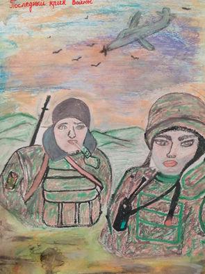 Саргсян Тамара, 5 А.jpg