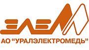 АО Уралэлектромедь