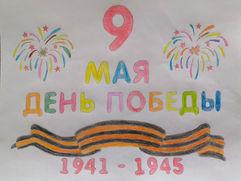 Сагадеева Алина, 1 А.jpg