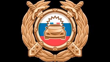 Обращение начальника ГИБДД