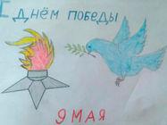 Алимова Алина, 1 А.jpg