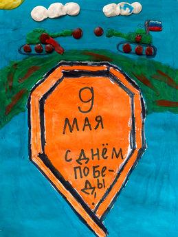 Лукьянова Настя, 3 Б.jpg