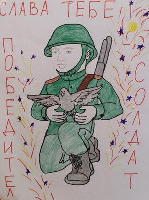 Анисимков Артем, 1 Б.jpg