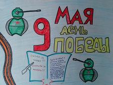 Сысоев Матвей, 2 А.jpg