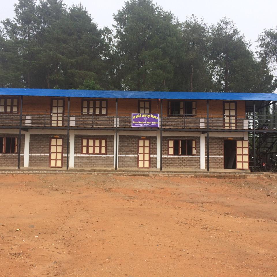 Bandevis School