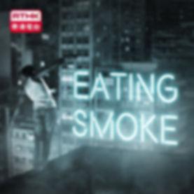eating smoke.jpg