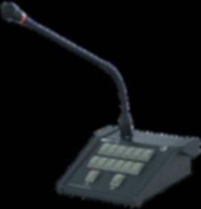 Amperes Analogue Paging Mic - PM1120