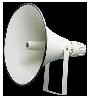 High power horn speaker