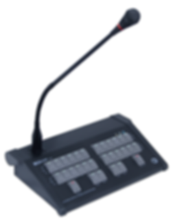 Amperes PA System - PD2400 Paging Mic