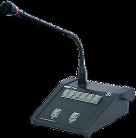 Amperes Analogue Paging Mic- PM1060