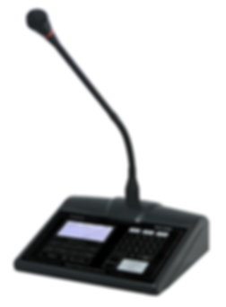 Amperes PA System - PD1280 Paging Mic