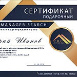 MANAGER.SEARCH