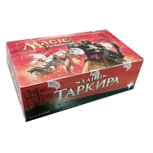 Magic: The Gathering Khans Of Tarkir Booster Box [Russian]