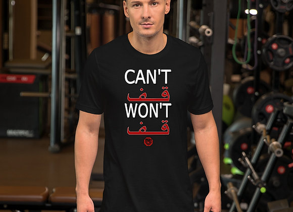 Can't Stop Won't Stop T-Shirt