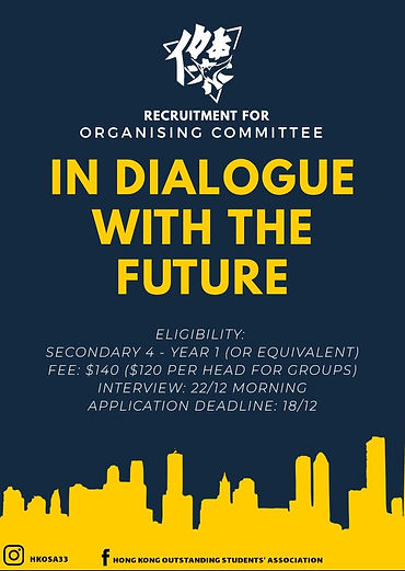 In Dialogue with the Future - Poster.jpe