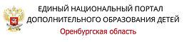 баннер ЕНП ДОД.jpg