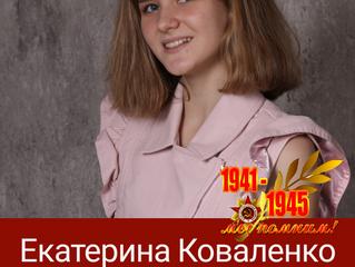 Екатерина КОВАЛЕНКО в проекте «ПЕСНИ ПОБЕДЫ-2019» и на волнах Радио «Голоса планеты»