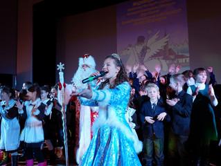 Презентация клипа Ангелины Бухаровой в вотчине Всемирного Казачьего Деда Мороза