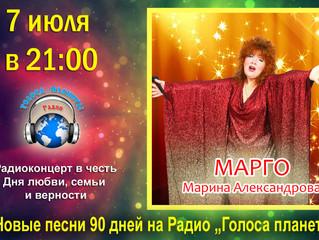 МАРГО (Марина Александрова) на волнах радио «Голоса планеты»