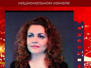 Вера Снежная 8 декабря в Москве в Новогоднем концерте-съёмке на Первом российском национальном канал
