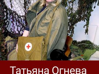 Татьяна Огнева на волнах Радио «Голоса планеты» с премьерой песни «Ромашки»!