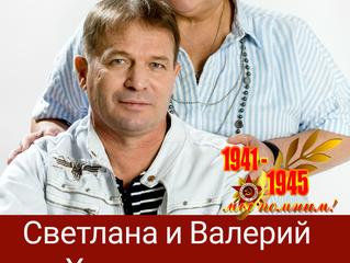 Светлана и Валерий Хисматулины в проекте «ПЕСНИ ПОБЕДЫ-2019» и на волнах Радио «Голоса планеты»