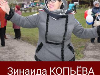 Зинаида КОПЬЁВА и Татьяна КОЛБАСОВА с премьерой песни «Россия» на волнах Радио «Голоса планеты»!