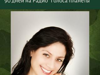 """Оля ГУБЕР в проекте """"Хит-парад"""" на Радио """"Голоса планеты"""""""