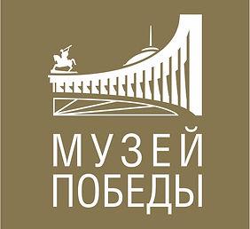 logo_pobeda.jpg