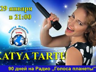 KATYA TARTU с премьерой песни и 90 дней на волнах Радио «Голоса планеты»