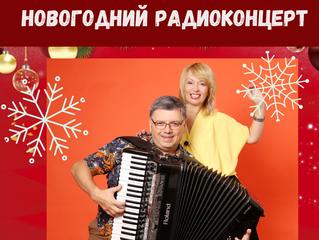 """Группа """"1000 причин"""" с премьерой песни """"Охота"""" в проекте Новогодний «Хит-парад»"""