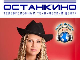 """Элис Шейкер в проекте """"Привет! Это - я!"""" на Радио """"Голоса планеты"""""""