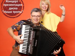 """Концерт группы """"1000 причин"""" в Москве!"""
