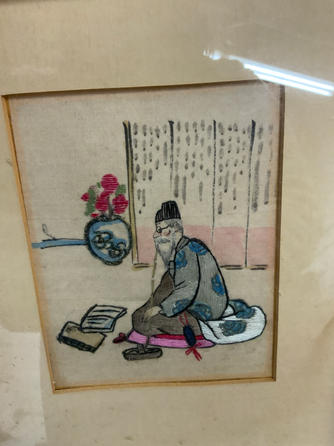Embroidery of Scholar