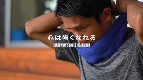 UNDER THE ARMOUR: 川村怜