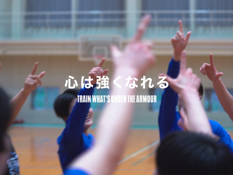 UNDER THE ARMOUR: 精華女子高校バスケットボール部