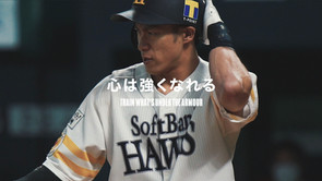 UNDER THE ARMOUR: 柳田悠岐