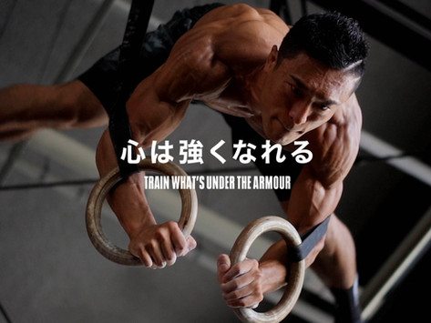 UNDER THE ARMOUR: 真伍