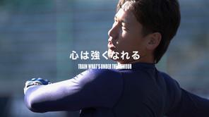UNDER THE ARMOUR: 吉田正尚