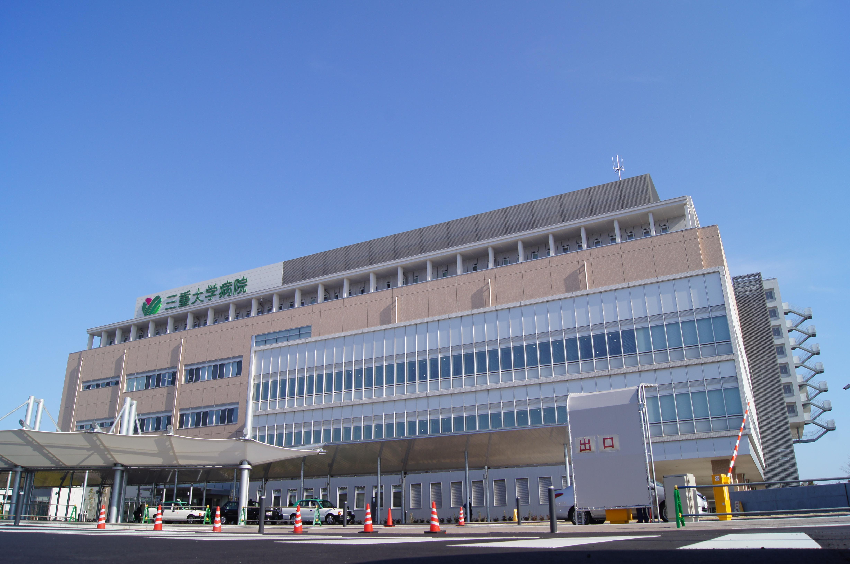 松川興業所実績三重大学 (4)