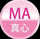 マツカワ工業理念1.png
