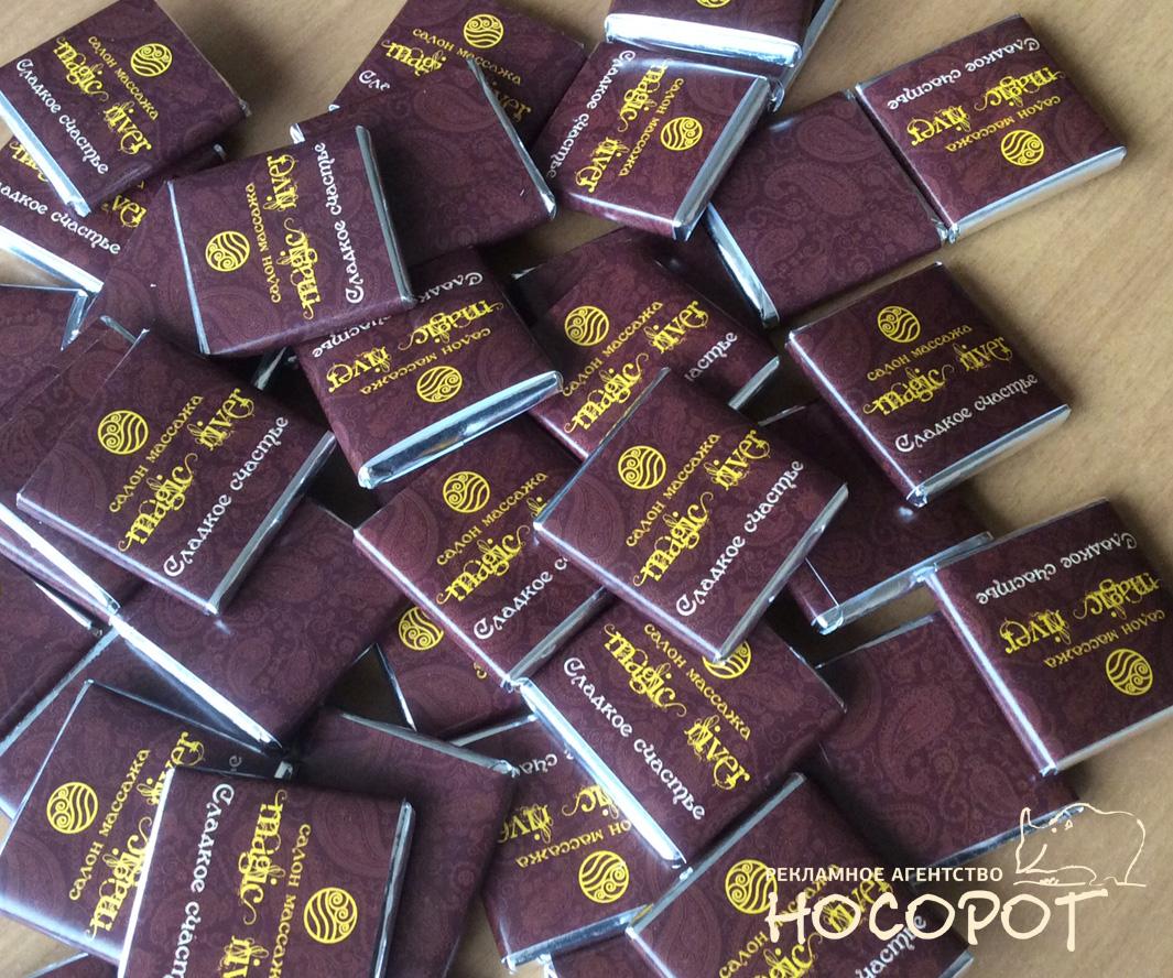 сувенирные конфеты