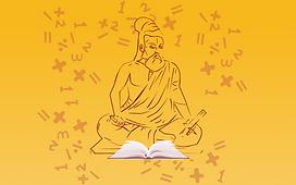 Vedic Maths.png